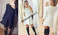 Теплое Платье ***Стеганка+Молния***