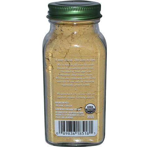 Simply Organic, Імбир (46 м), фото 2