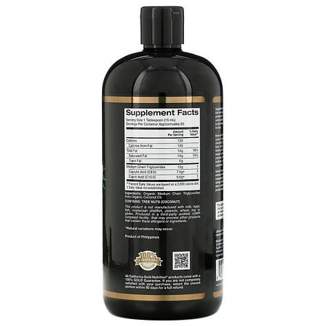 Органическое масло MCT, неароматизированное, 946 мл California Gold Nutrition, SPORTS, фото 2