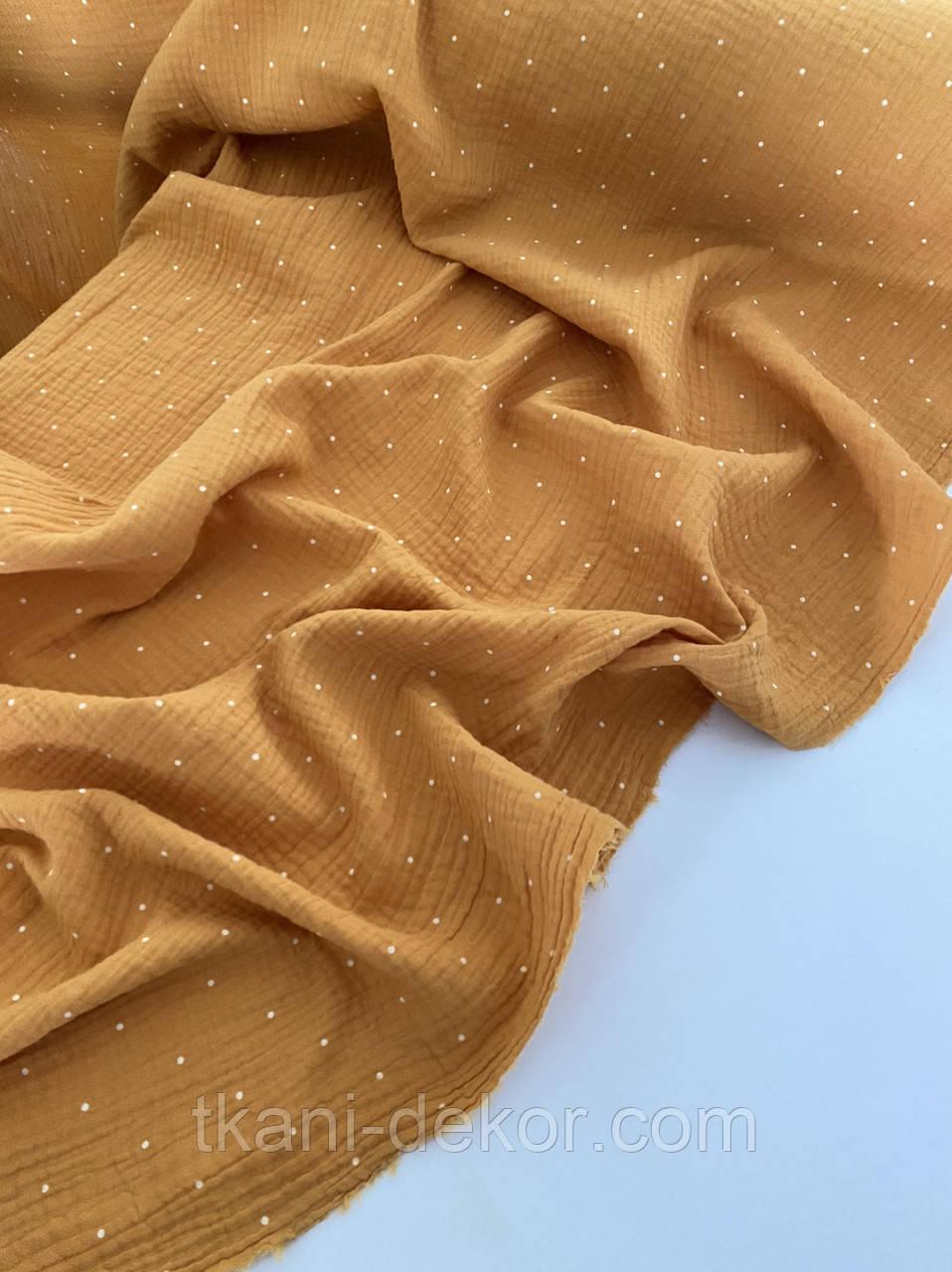 Муслин (хлопковая ткань) горошек белый на горчице