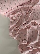 Муслин (хлопковая ткань) веточки на пудре