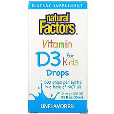 Жидкий витамин Д3 для детей на маслянной основе 10 мкг (400 МЕ) 15 мл Natural Factors