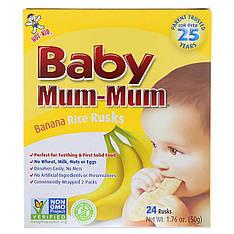 Рисові галети з бананом, 24 сухарика, 50 г Hot Kid, Baby Мама-Мама