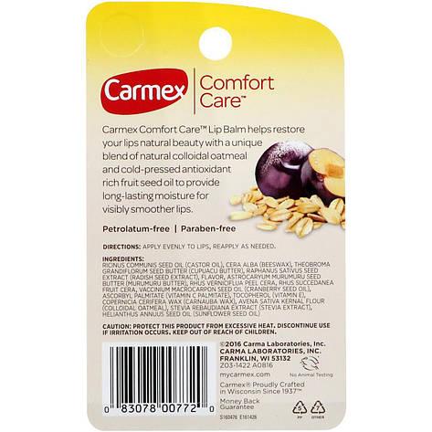 Бальзам для губ, сахарная слива (4,25 г) Carmex, фото 2