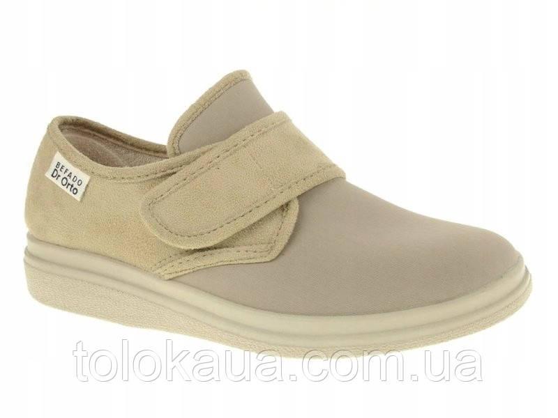 Befado / Жіночі ортопедичні діабетичні напівчеревики взуття BEFADO DR.ORTO 036D005 Бежеві