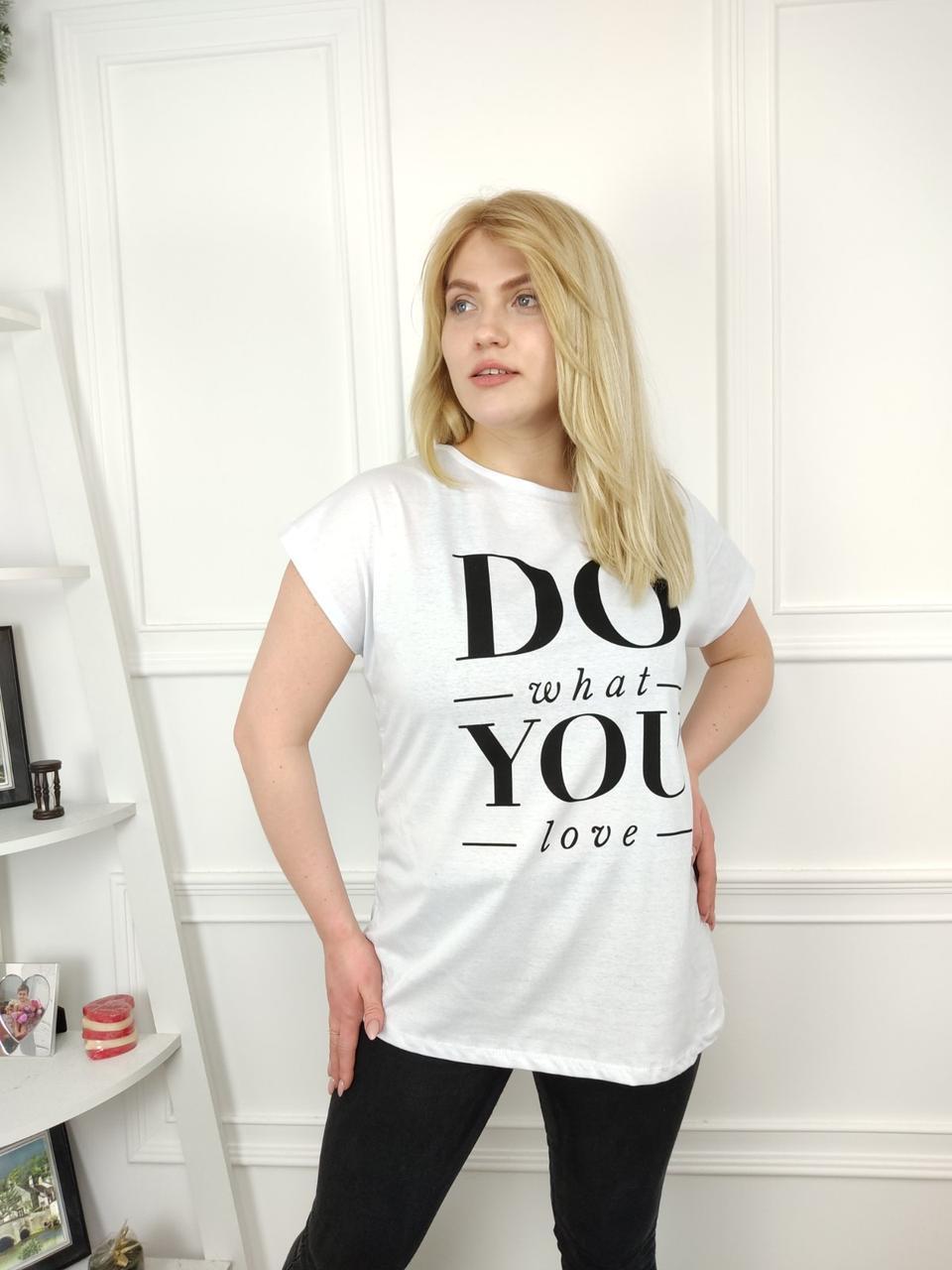 Жіноча футболка батал 52-62рр, напис, білий