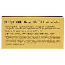Патчи под глаза с гидрогелем Gold с золотом, 60 шт Petitfee, фото 3