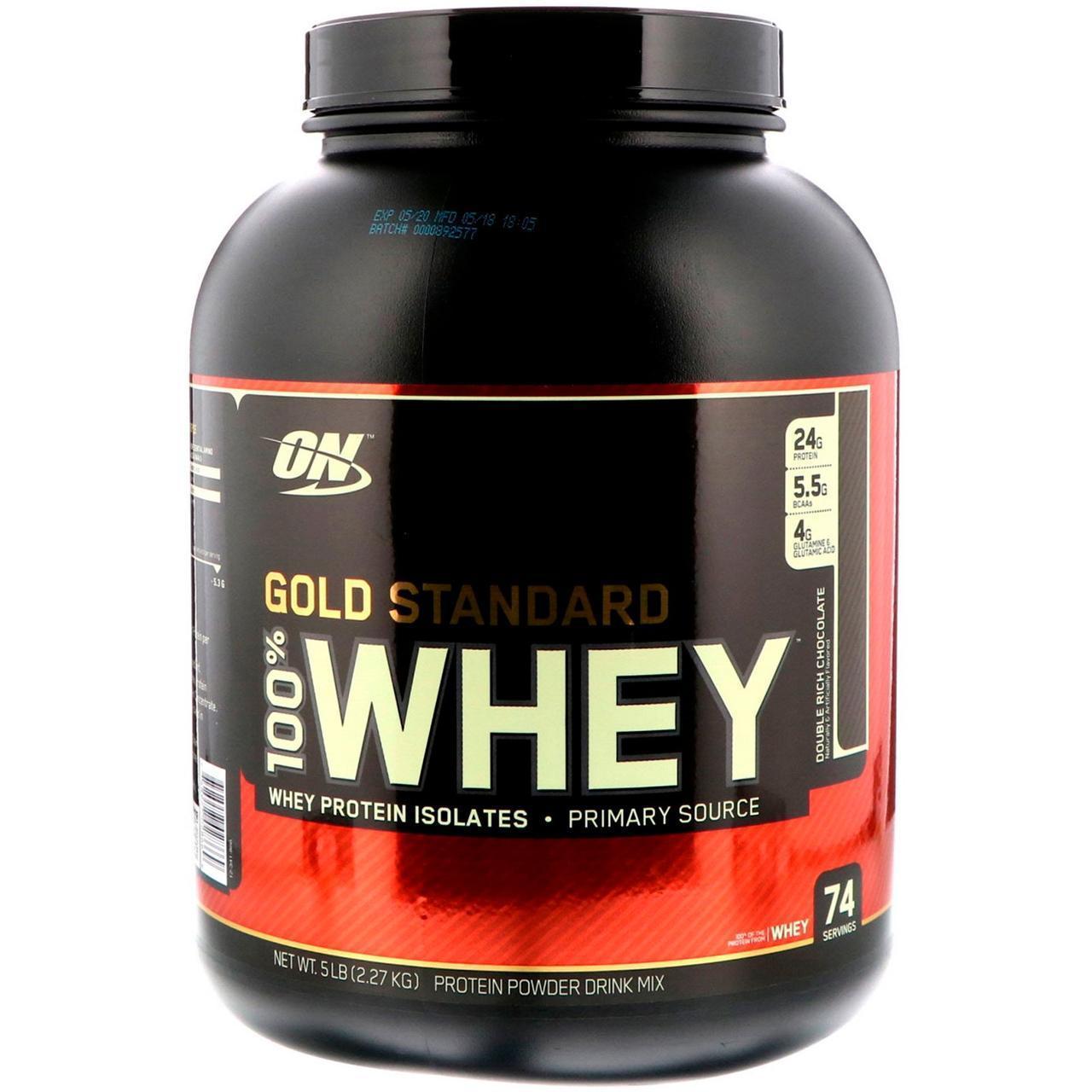 Optimum Nutrition Протеїни 100% Whey, подвійний шоколад, 2,27 кг