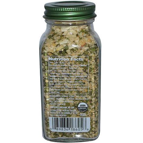 Чеснок и травы (88 г) Simply Organic, фото 2