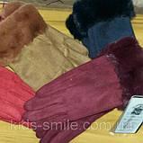 Підліткові рукавички еко замша. на флісі зелені сині коричневі, фото 5