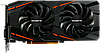 GIGABYTE Radeon RX 580 Gaming 4G (GV-RX580GAMING-4GD) OEM
