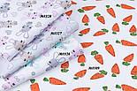 """Ранфорс шириною 240 см з принтом """"Морквинки з очима"""" на білому (№3389), фото 6"""