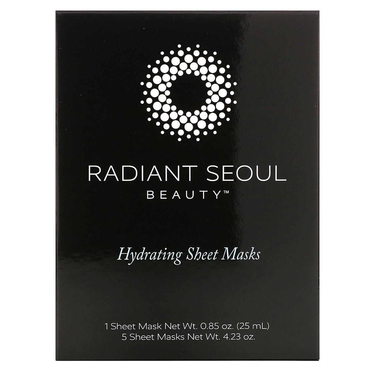 Зволожуюча тканинна маска, 5 шт. по 25 мл, Radiant Seoul