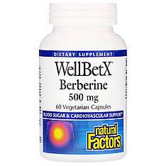 Берберин, 500 мг, 60 вегетаріанських капсул, Natural Factors, WellBetX