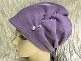 Зимняя кашемировая  сиреневая шапка  с объёмным плетением, фото 4