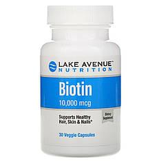 Биотин, 10 000 мкг, 30 растительных капсул, Lake Avenue Nutrition