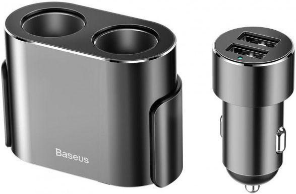 Автомобільний зарядний пристрій з перехідником прикурювача Baseus High Efficiency One to Two Cigarette
