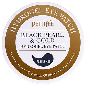 Патчи под глаза черный жемчуг и золото, 60 pieces Petitfee, фото 2