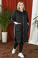 / Розмір 54,56,58,60,62,64 / Жіночий комфортний подовжений кардиган / колір чорний, фото 2