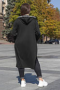 / Розмір 54,56,58,60,62,64 / Жіночий комфортний подовжений кардиган / колір чорний, фото 3