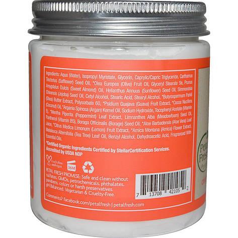 Масло для тела, совершенствующее, нектар гуавы (237 мл) Petal Fresh, Pure, фото 2