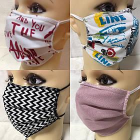 Захисна маска на обличчя бавовняна багаторазова тільки різнокольорова