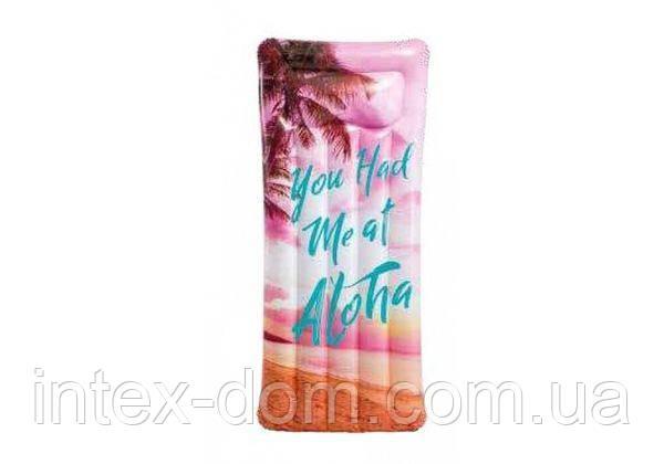 Пляжный надувной матрас Intex 58772 (178 х 84 см), (розовый рассвет)
