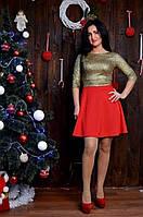 Красивое нарядное платье с яркой юбкой