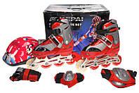 Ролики KEPAI 34-37р. червоні (алюмінієва рама, PU колеса, зі світлом, шолом+захист) /6/ (SK-590/M)