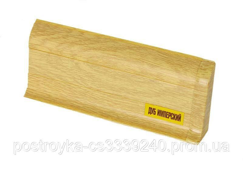 Плінтус підлоговий пластиковий Ideal (Ідеал) Комфорт 204 Дуб імперський