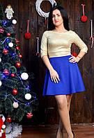 Необычное двоцветное платье с 3/4 рукавом