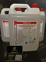 Рідина для дезінфекції АХД-2000 експрес 5л антисептик ОРИГІНАЛ! Жидкость для дезинфекции АХД 2000 5л!