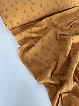 Муслин (хлопковая ткань) веточки на горчице