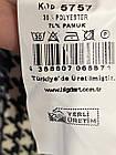 Турецкое Фабричное Платье Oversize 42-48, фото 5