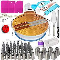 Кодитерский набор для украшения тортов и кексов, кондитерские инструменты, 122 шт +подставка