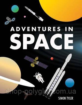 Книга Adventures in Space