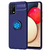 Чохол TPU Ring для Samsung Galaxy A02s / A025 бампер з підставкою кільцем Blue