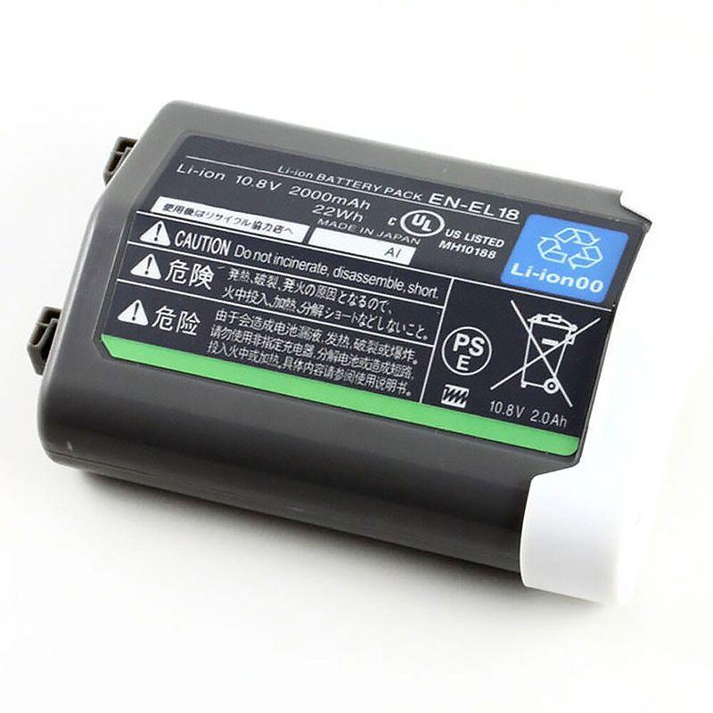 Аккумулятор для фотоаппарата Nikon EN-EL18 (2000 mAh)