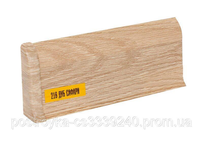 Плинтус напольный пластиковый Ideal (Идеал) Комфорт 216 Дуб сафари