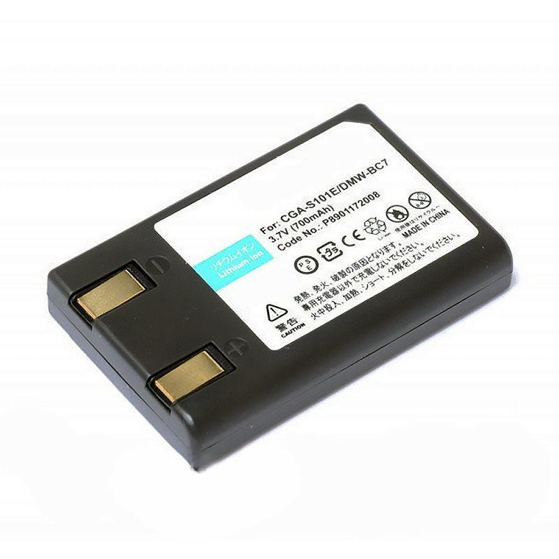 Акумулятор для фотоапарата Panasonic CGA-S101E (700 mAh)