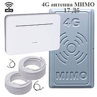 4G WI-FI комплект Интернет домашний, интернет на дачу Київстар, Lifecell, Vodafone