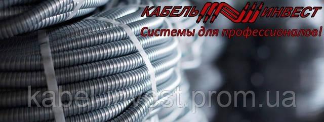 Металлорукав РЗ-Ц-20 (бухта 50м) У3