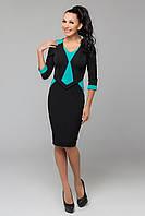 Платье Стюардесса (черный/зеленый)