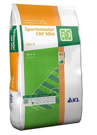 Комплексне мінеральне добриво Sportsmaster CRF Mini High N, NPK 24+05+11+2CaO (2-3 місяці), 25 кг, ICL, фото 2
