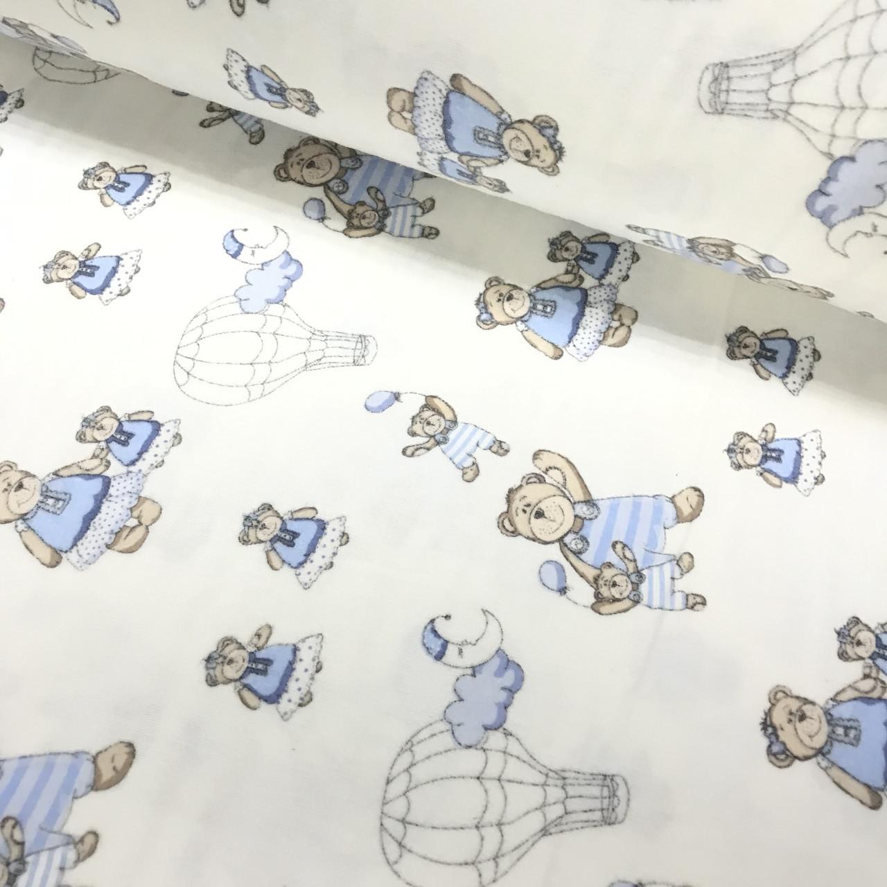 Фланелевая ткань мишки в голубых тонах с воздушными шарами на белом. W (шир. 2,4 м) ОТРЕЗ (0,5*2,4)