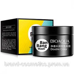 Двуxцветная маска BIOAQUA Ban Bang Double Colour Mask для комбинированной кожи 100 г