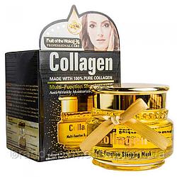 Многофункциональная ночная маска для лица Wokali Collagen Multi-Function Sleeping Mask 120 г