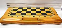 Шахматы, шашки, нарды набор настольных игр бб002