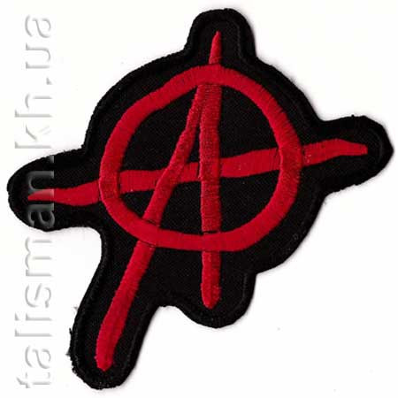 Нашивка с вышивкой АНАРХИЯ 4 вырезанное лого