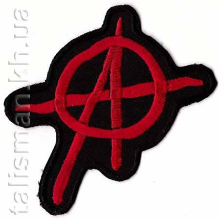 Нашивка с вышивкой АНАРХИЯ 4 вырезанное лого, фото 2
